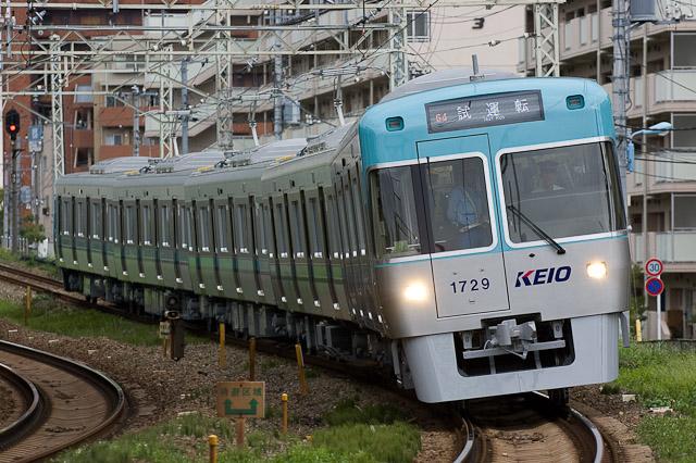 京王電鉄井の頭線1000系 1029F ナラシ試運転
