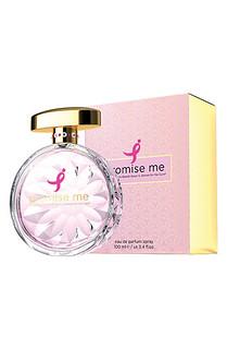 komen perfume bottle