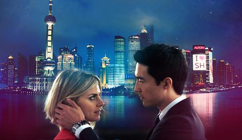 Photo of Sam and Amanda from Shanghai Calling