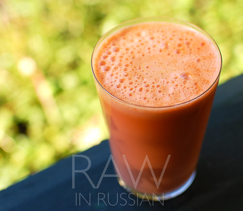 Yam juice