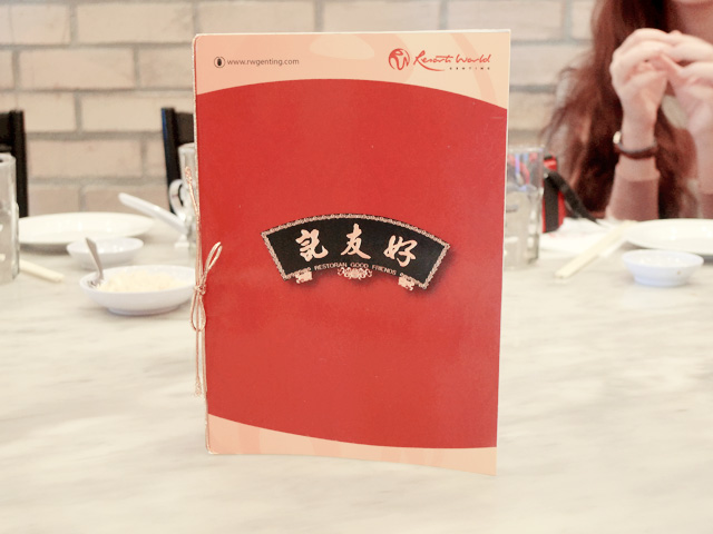hao you ji genting resturant menu