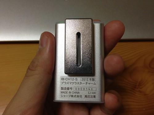 20121007200958