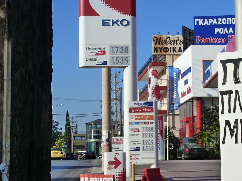Gas Ain't Cheap Here!!!