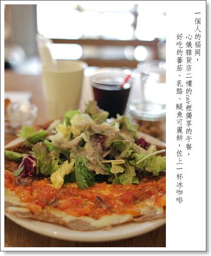 20120823_FukuokaAlone_0129 f
