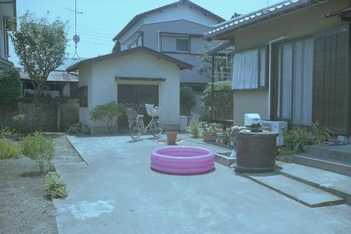 End of Natsu yasumi