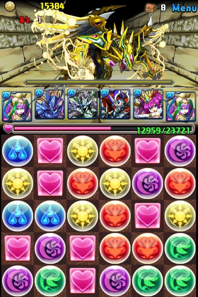 20120906080914