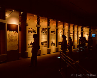 展示, 平和記念資料館 / Display, Hiroshima Peace Memorial Museum