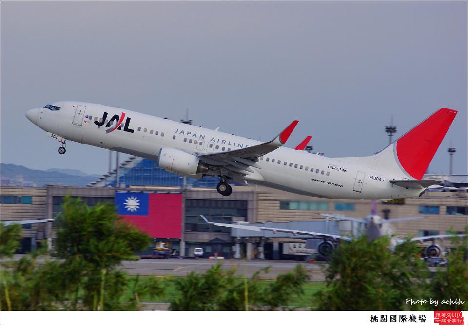 Japan Airlines - JAL / JA304J / Taiwan Taoyuan International Airport