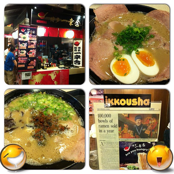 Had the famous ikkousha ramen in Singapore yesterday. Not bad. Broth was good but prefers Marutama's egg and char siew. #foodporn #singapore