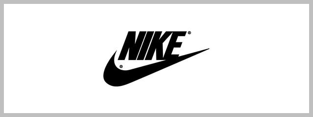Logo Design Tip #4:  Brandmark Symbol