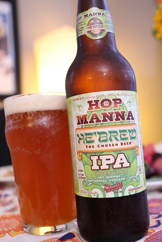 Shmaltz Brewing Company He'Brew hop Manna IPA