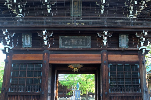 2012夏日大作戰 - 京都 - 本山頂妙寺 (2)