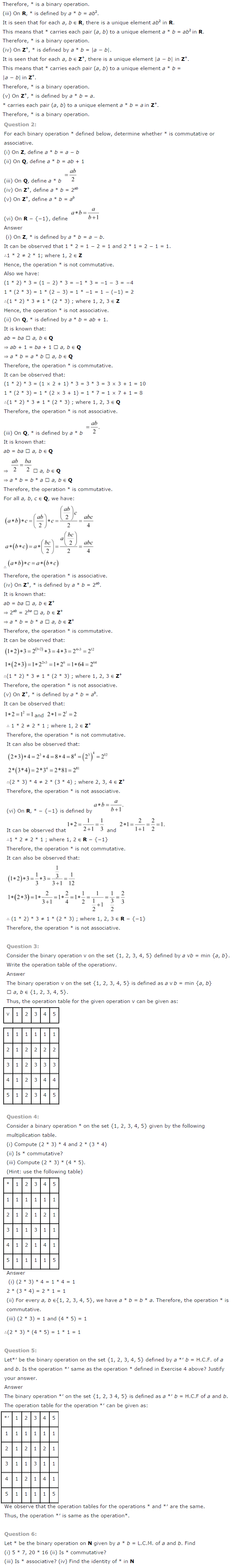 NCERT Relations and Functions Solutions for Class 12th Maths