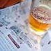 Passport Craft Beer & Culinary World Tour 2012