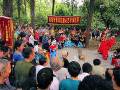 Chengdu People's Park Play