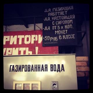 Photo 01.10.12, 19 51 55