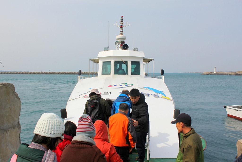 Jeju Submarine