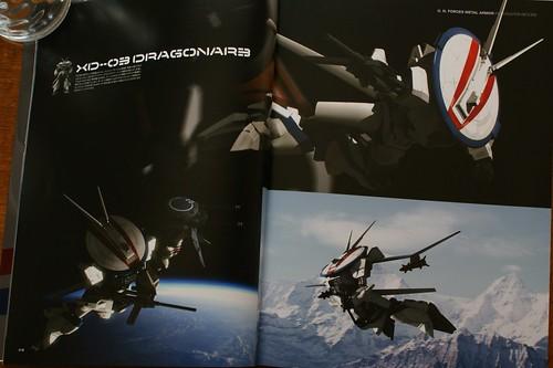 MasterFile Metal Armor Dragonar - 8