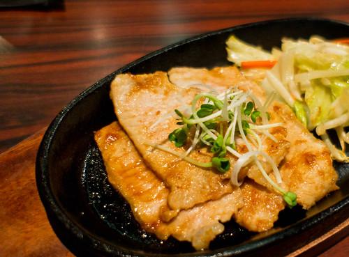 Japanese's pork