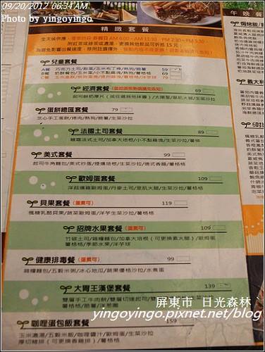 屏東市_日光森林20120920_R0079596
