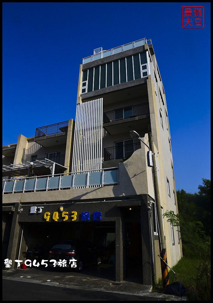 墾丁9453旅店DSC_7607