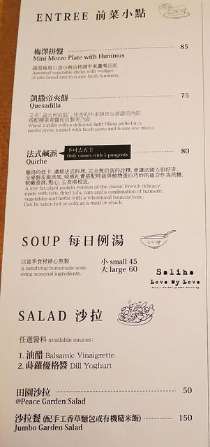 新店花園新城烏來素食餐廳推薦 (1)
