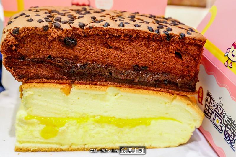 蛋營養現烤古早味蛋糕【新北市三重蛋糕店】蛋營養現烤蛋糕,三重古早味蛋糕!推薦爆漿巧克力、乳酪起司