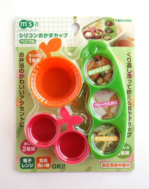 All Things for Sale Bento Stuff: Cute Silicone Cups
