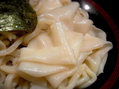 NISHI-NAGI