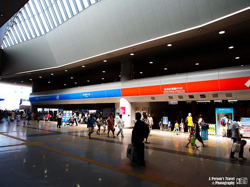 2012_Summer_Kansai_Japan_Day1-12