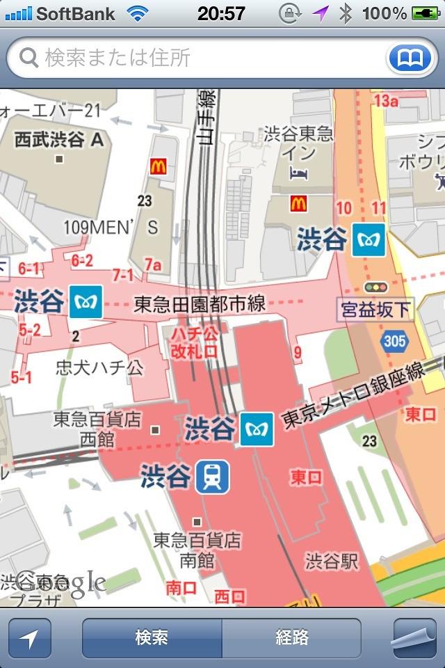 iOS5渋谷
