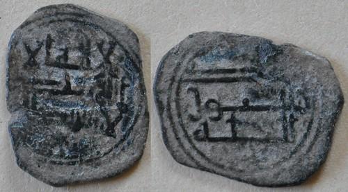 Quelques monnaies musulmanes 8011980737_8ff5aa60ba