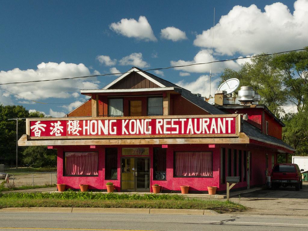 Chinese Restaurant Lapeer Michigan
