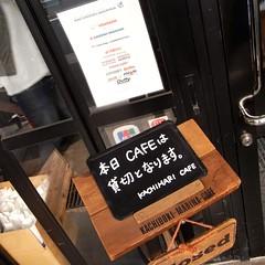 Kachidoki_Marina_2