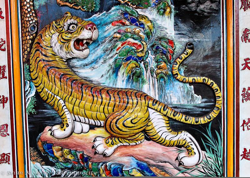 Tiger Mural, Siang Ti Temple