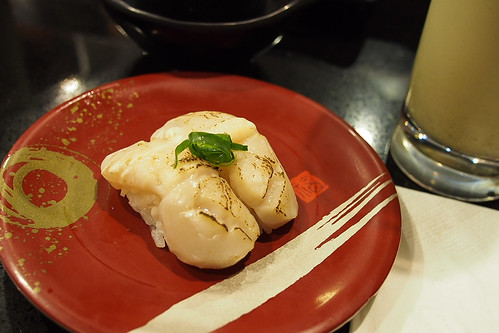 Grilled scallops, Sushi Hotaru in Sydney