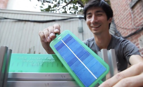 Solar Pocket Factory - печать солнечных панелей на заднем дворе (Видео)