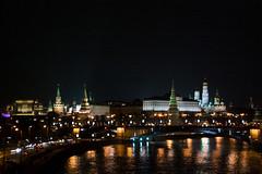 Vue sur le Kremlin depuis le Patriarshy Bridge
