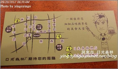 屏東市_日光森林20120920_R0079602