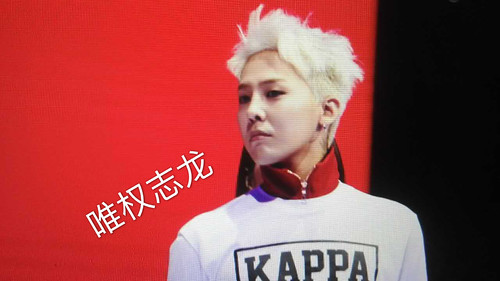 G-Dragon - Kappa 100th Anniversary Event - 26apr2016 - OnlyGD Bar - 11