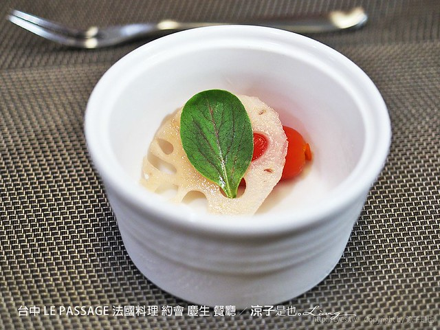 台中 LE PASSAGE 法國料理 約會 慶生 餐廳 7
