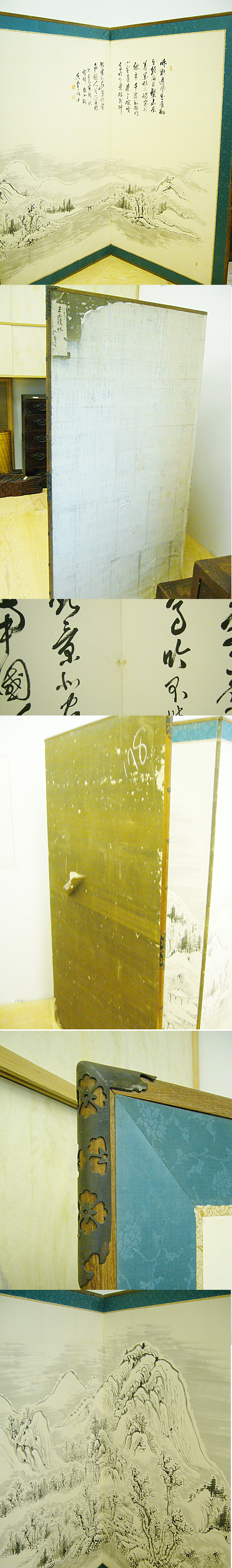 original japanischer antiker paravent byoubu raumteiler 1912 1926taish zeit in in berlin ebay. Black Bedroom Furniture Sets. Home Design Ideas