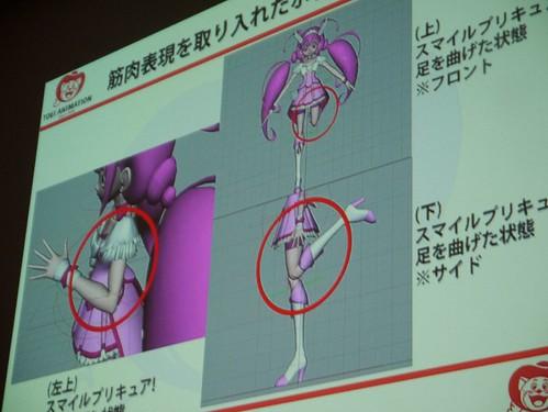 120825 - 東映動畫公司三位CG職人在『CEDEC 2012』分享動畫《光之美少女》四大世代『プリキュアダンス』的演化變遷!【9/1更新】 (4/11)