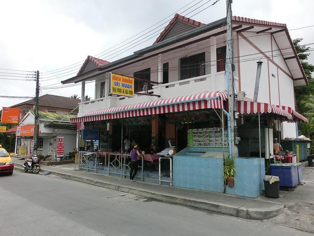 """Restaurant """"SRI NUAN"""" (Lamai Beach)"""