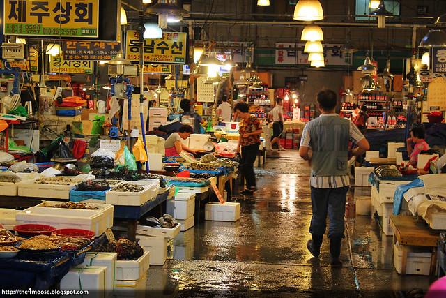 Noryangjin - Wet Market
