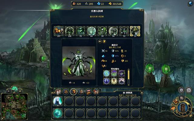 Dynasty_2012.9.5-0.19.49