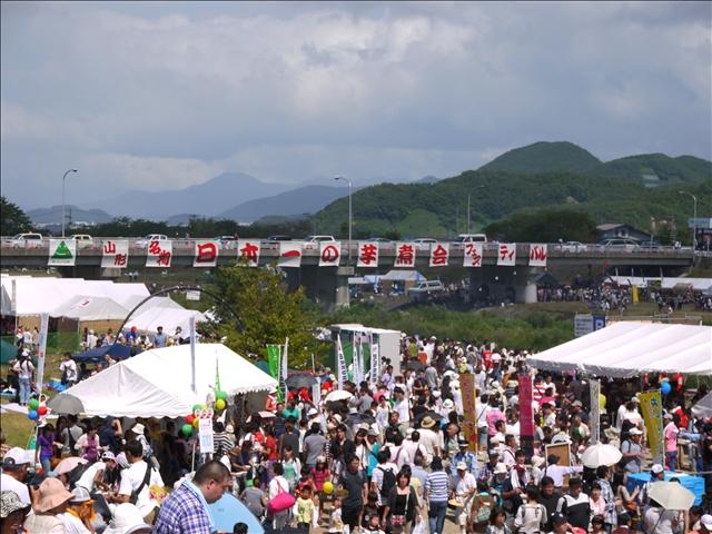 日本一の芋煮会フェスティバルを見学して来た