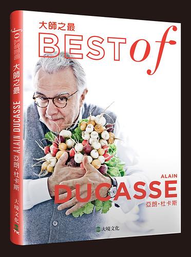 大師之最亞朗‧杜卡斯Best of Alain Ducasse: 精選收錄最具代表性的原創配方,一步驟一圖解,體驗大師風采複製星級美饌