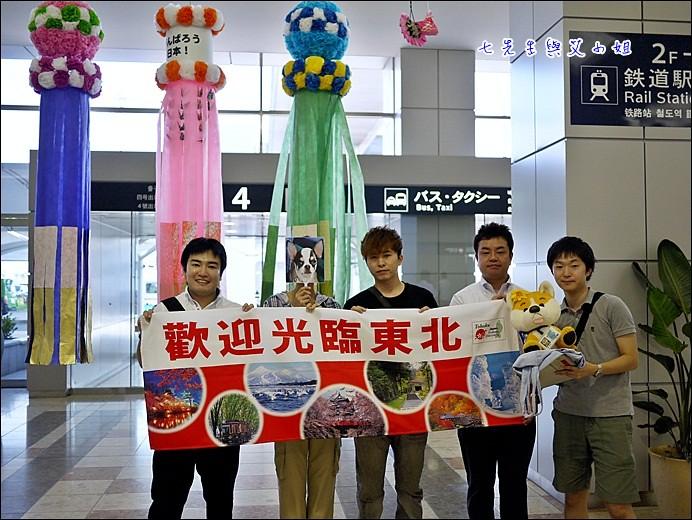 10 仙台空港