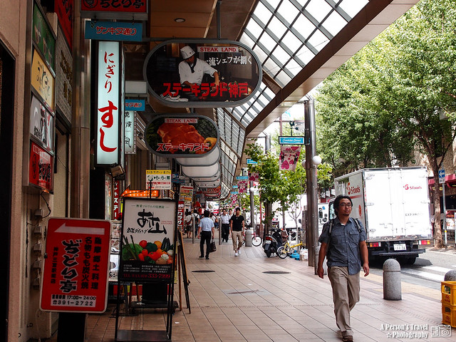2012_Summer_Kansai_Japan_Day2-21